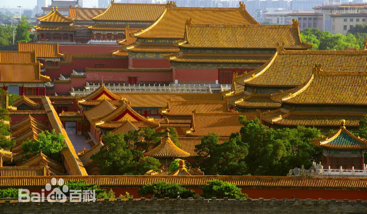 The Forbidden City was the Chinese imperial palace from the Ming dynasty to the end of the Qing dynasty. It is located in the center of Beijing, China, and now houses the Palace Museum. It served as the home of emperors and their households as well as the ceremonial and political center of Chinese government for almost 500 years.  Built in 1406 to 1420, the complex consists of 980 buildings and covers 72 ha (180 acres). The palace complex exemplifies traditional Chinese palatial architecture, and has influenced cultural and architectural developments in East Asia and elsewhere. The Forbidden City was declared a World Heritage Site in 1987, and is listed by UNESCO as the largest collection of preserved ancient wooden structures in the world.