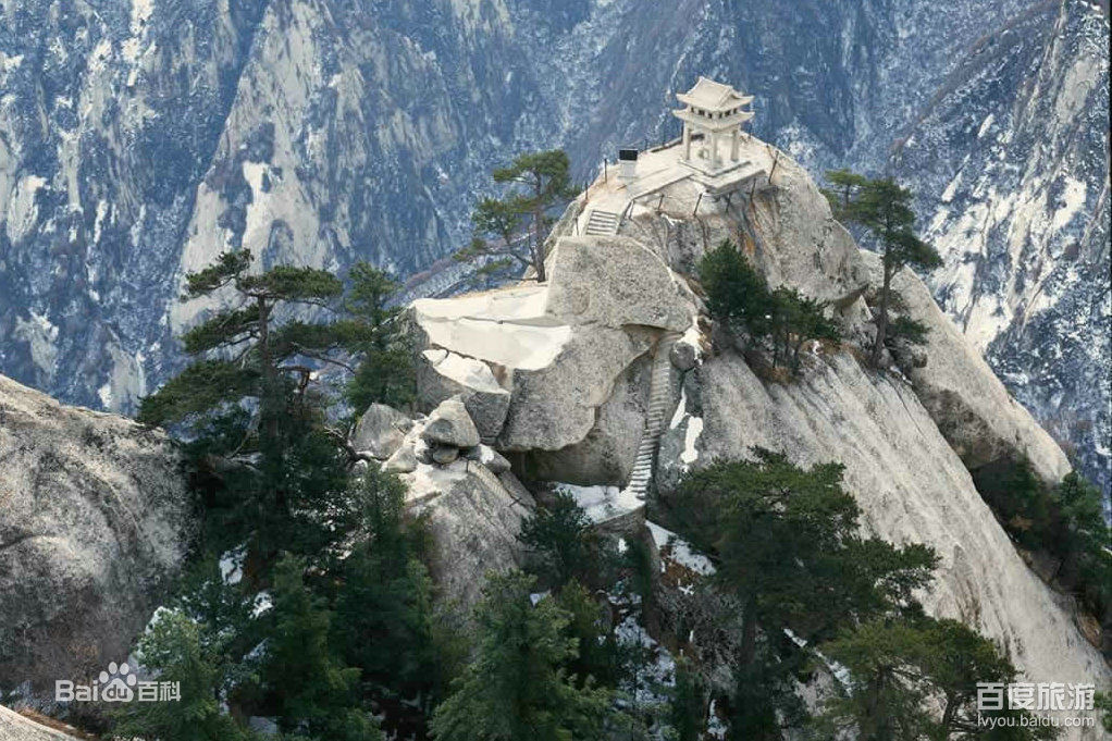 "Mount Hua, or Hua Shan (simplified Chinese: 华山; traditional Chinese: 華山; pinyin: Huà Shān), or Xiyue (Chinese: 西岳; pinyin: Xīyuè; literally: ""western great mountain"") is a mountain located near the city of Huayin in Shaanxi province, about 120 kilometres (75 mi) east of Xi'an. It is one of China's Five Great Mountains, and has a long history of religious significance. Originally classified as having three peaks, in modern times the mountain is classified as five main peaks, of which the highest is the South Peak at 2,154.9 metres (7,070 ft)."